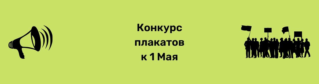 -плактаов.png