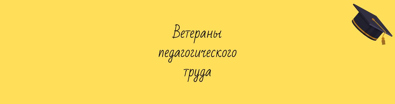 -ВПТ-1.png