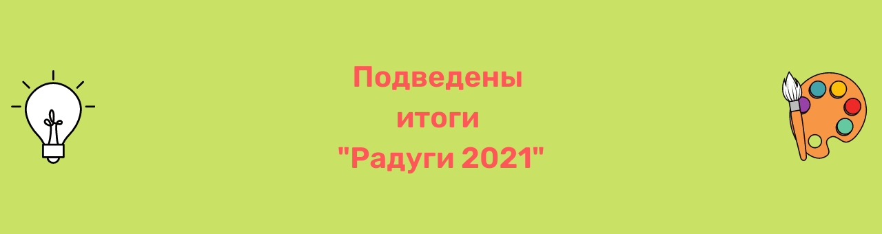 -2021.png
